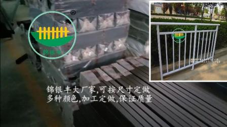 别墅锌钢阳台护栏 广东锌钢阳台