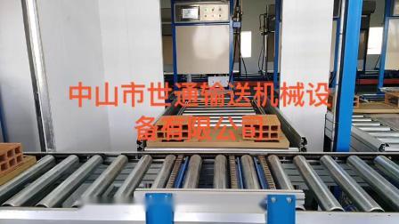 大型空调装配测试流水线