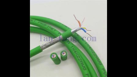profinetA型电缆