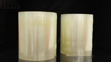 洗衣凝珠環保可降解包裝膜 pva水溶膜凝珠膜