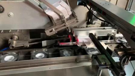 胶带装盒机