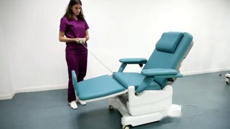 电动采血椅, 多功能输血椅, 电动透析椅