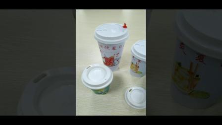 一次性塑料饮料咖啡杯可乐杯