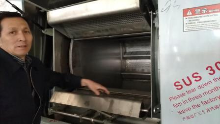 隔離式洗衣機