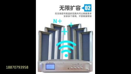 鋁合金室外防水廣播音柱