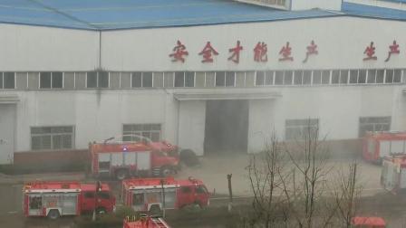 水罐消防车调试射水视频