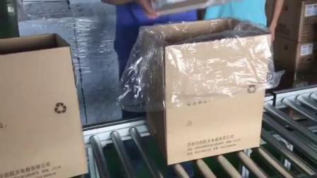 开箱折盖封箱线体