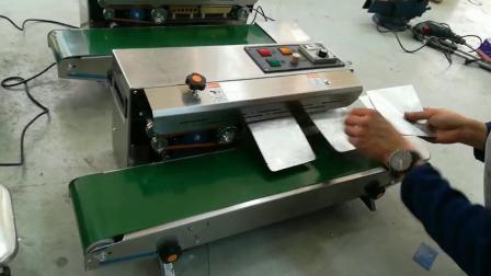 佳河牌FR-900连续式塑料薄膜封口机