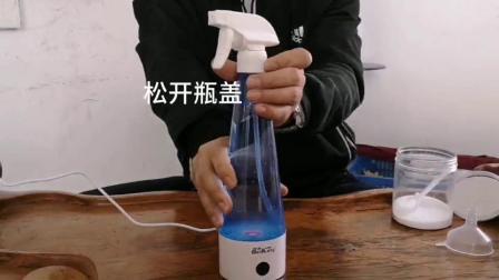 X6A消毒液生成器使用视频