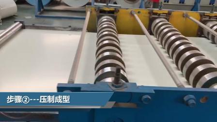 彩钢瓦生产过程
