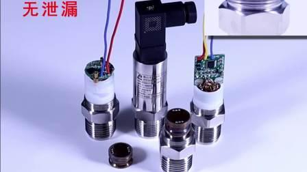 普量压力变送器压力传感器