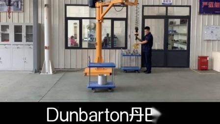 折臂式AI智慧提升機缸體吊裝演示視頻