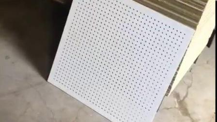 廊坊屹晟建材 矽酸鈣衝孔吸音板 廠家大量現貨銷售