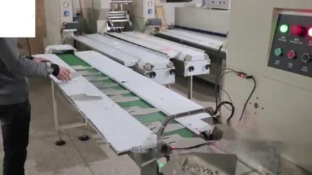 捲尺包裝機 五金配件自動包裝機 透明膠包裝機 雙面膠包裝機廠家