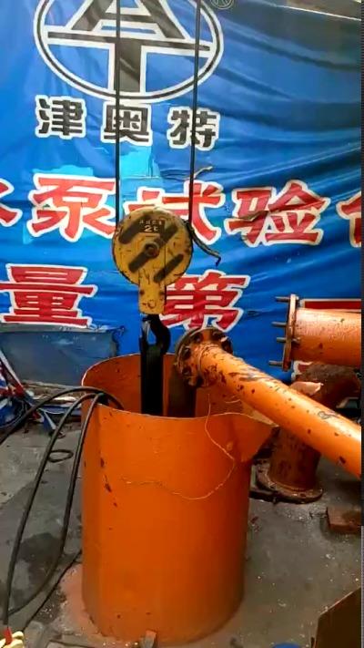 潜水泵试验过程