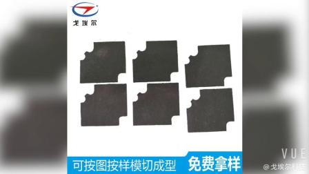 矽膠泡棉系列產品