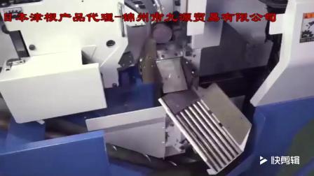 日本津刀具 TSUNE