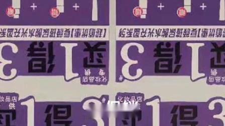 标签印刷轮胎哑银PVC不干胶上海印刷厂