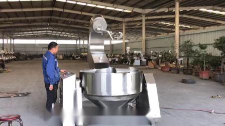 全自动行星搅拌炒锅厂家 糖制品炒锅 大型食堂炒锅