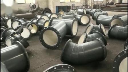 耐磨彎頭,內襯陶瓷片耐磨彎頭,江河售中指導安裝