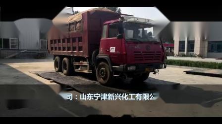 山东新兴施工铺路板现货供应