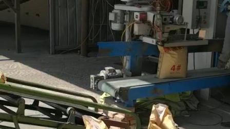 顆粒包裝機械設備自動化 肥料定量稱重包裝機