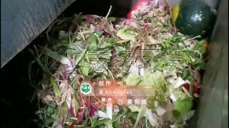 发酵剂视频