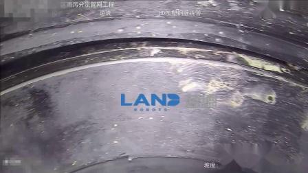 蓝德管道CCTV检测机器人实录视频