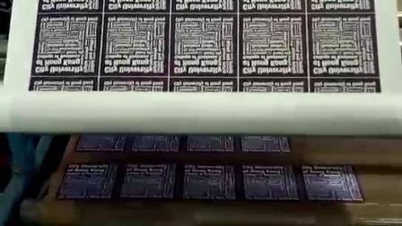 数码印花过程
