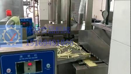 藕条油炸生产线