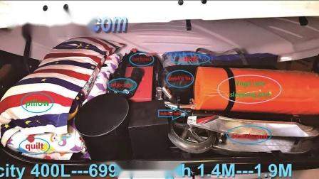车顶行李箱