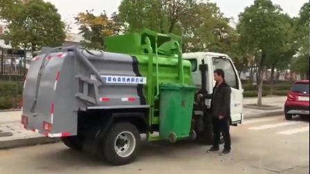 小型餐厨垃圾车操作视频