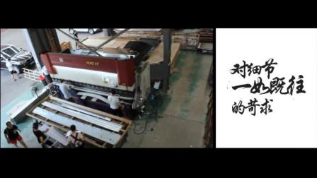 梦奇源金属制品公司