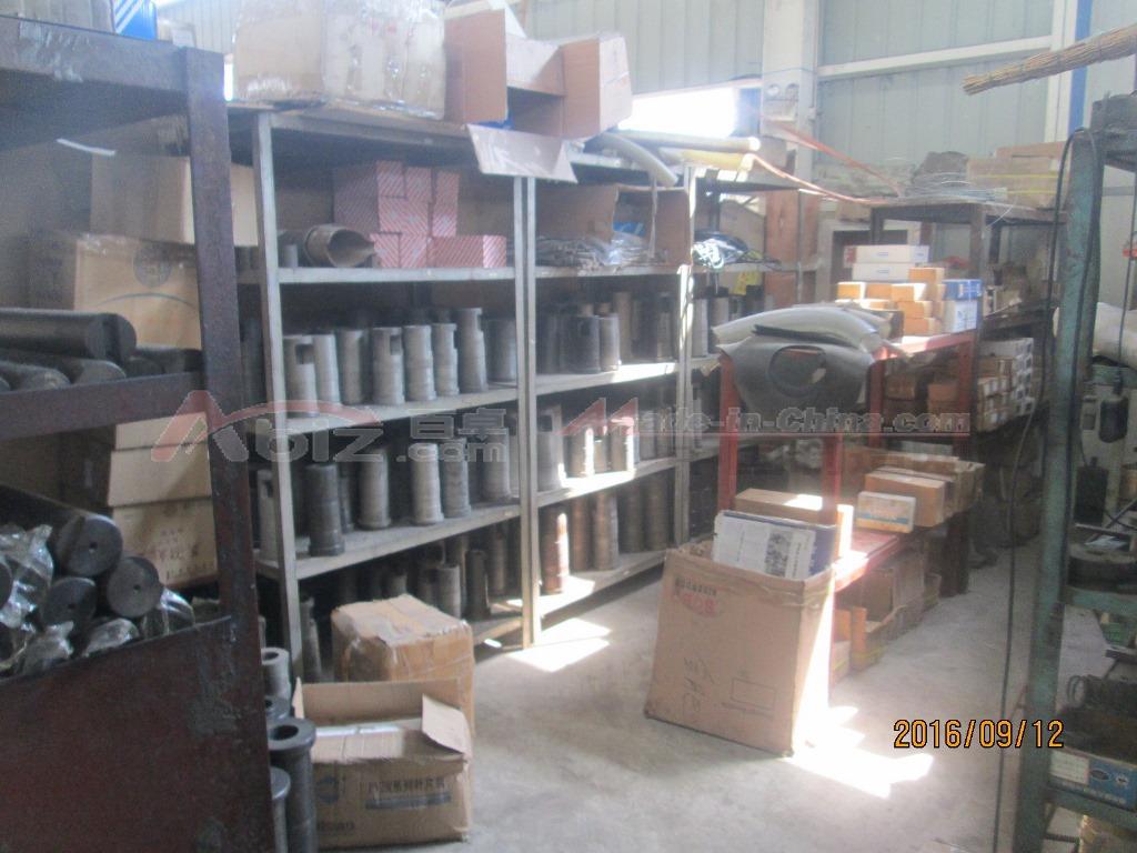 仓库产权证书或租赁合同