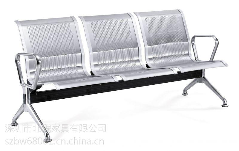 北魏BW095不锈钢三人椅子图片