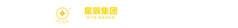 苏州市星辰新材料集团有限公司