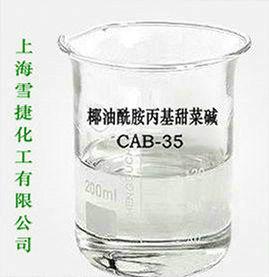 椰油酰胺丙基甜菜碱的制备及其应用
