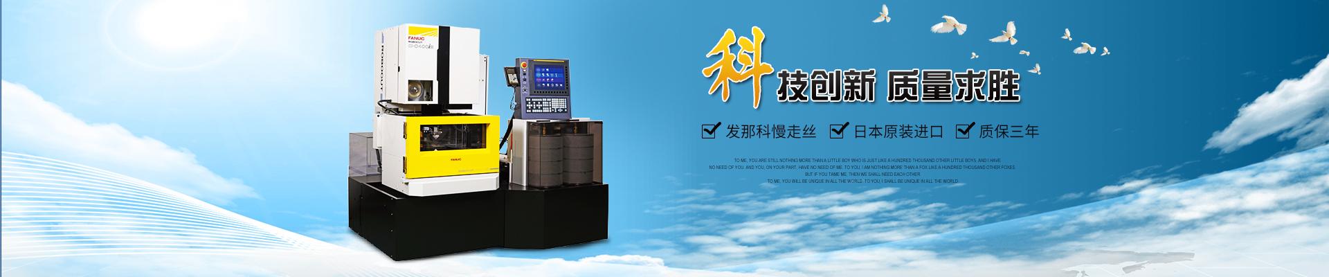 南京雷能精密机械有限公司