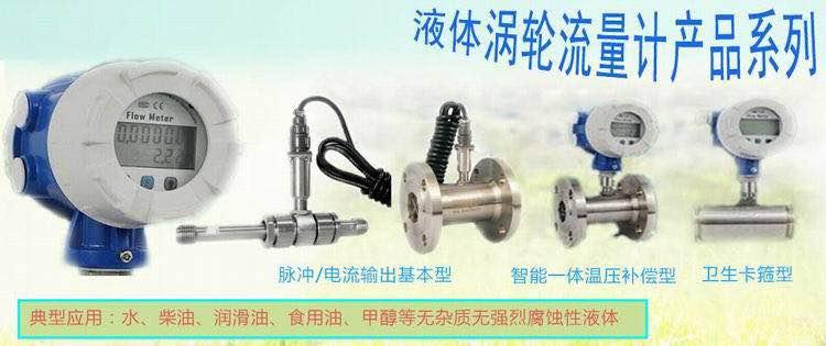 广州顺仪自动化设备有限公司