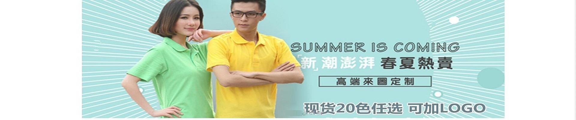 上海佰道溪实业有限公司