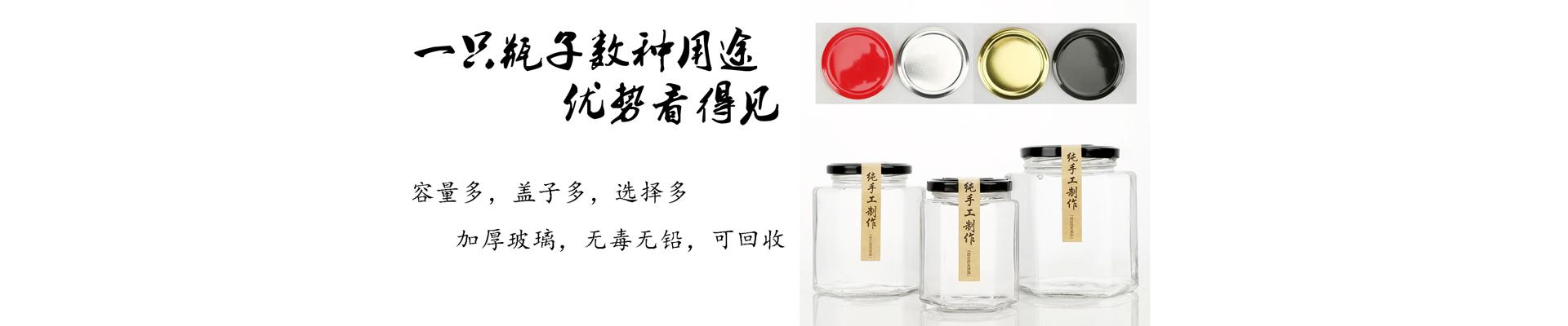 徐州昌顺玻璃科技有限公司