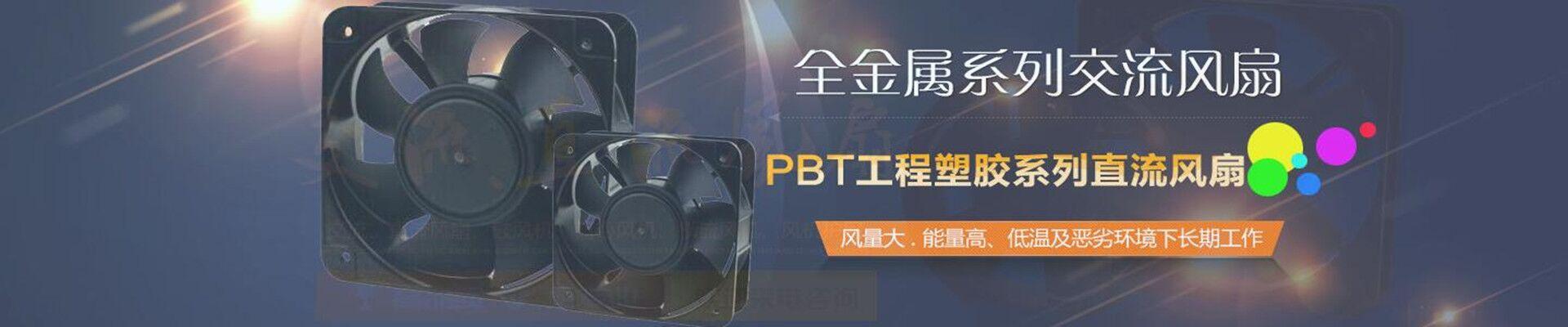 深圳市旭弘翔电子有限公司