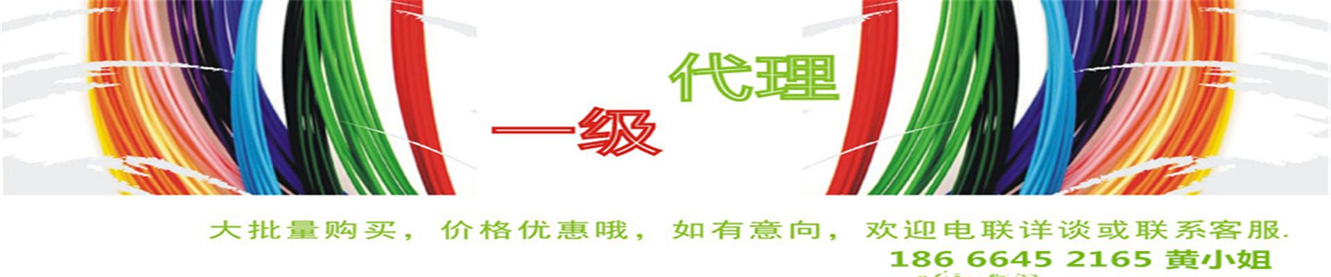 东莞市铭远塑胶有限公司