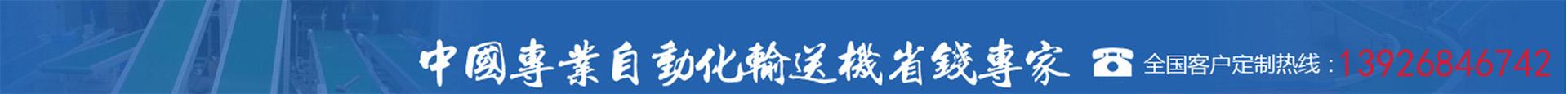 東莞市弘向自動化科技有限公司