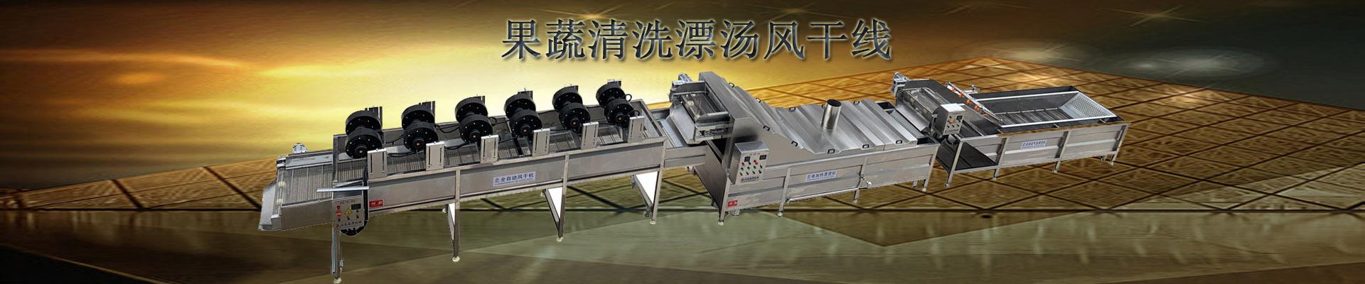 山东常青藤工业装备有限公司