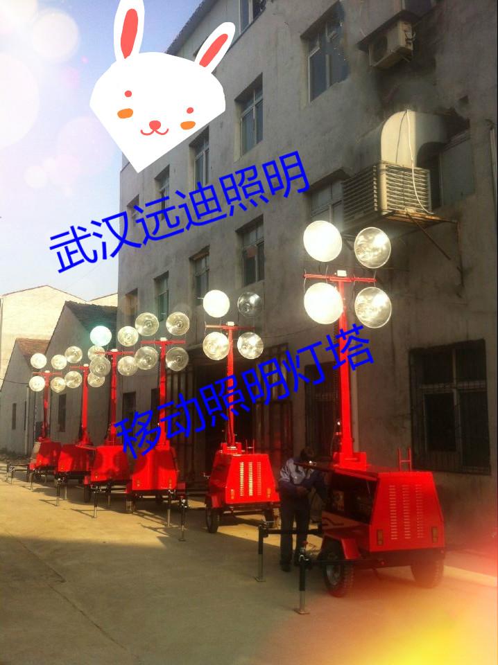 庆祝远迪照明移动照明灯塔多次成功出口
