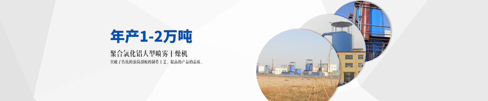江阴市华力干燥设备有限公司