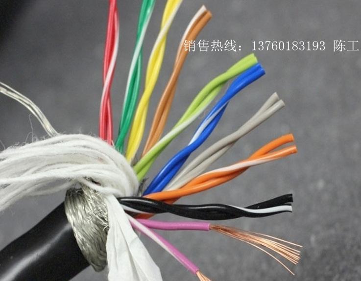 1000万次拖链双绞屏蔽电缆生产厂家