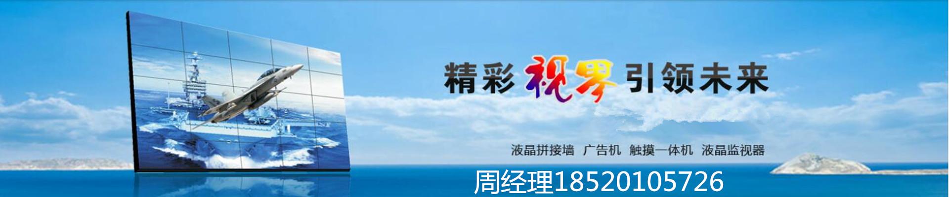 广州微达知科技有限公司