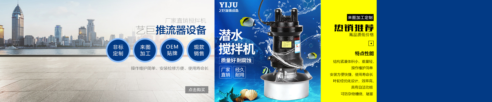 上海艺巨流体设备制造有限公司